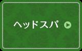 menu_banner_01