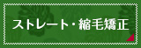 menunai_banner_01
